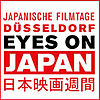 Logo 'Eyes on Japan'